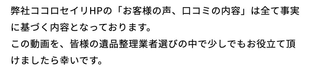 okyaku-txt