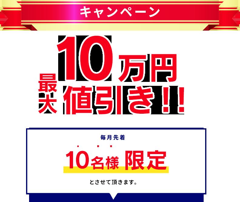 campaign_pc