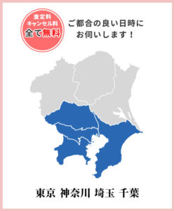 map_kaitori